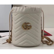 Gucci GG Marmont Double G Mini Bucket Bag 575163 White 2019