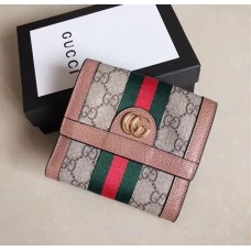 Gucci Ophidia GG French Flap Wallet 523173 Pink 2018