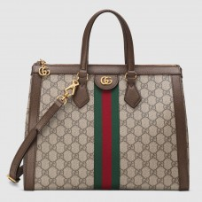 Gucci Ophidia GG Supreme Medium Top Gandle Bag