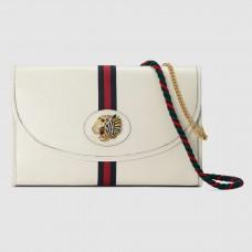 Gucci Rajah Medium White Shoulder Bag