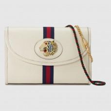 Gucci Rajah Small White Shoulder Bag