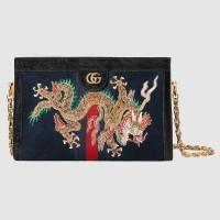 Gucci Ophidia Dragon Medium Shoulder Bag