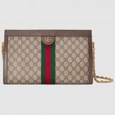 Gucci Ophidia GG Supreme Medium Shoulder Bags