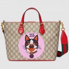 Gucci GG Supreme Bosco Tote Bag