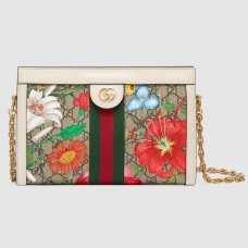 Gucci Padlock GG Flora White Small Shoulder Bag