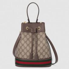 Gucci GG Supreme Ophidia Small GG Bucket Bag