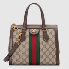 Gucci Ophidia GG Supreme Small Tote Bag